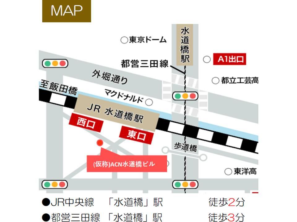 [2020年6月竣工]水道橋駅前・駅徒歩2分 新築ビル(7階建+B1F)