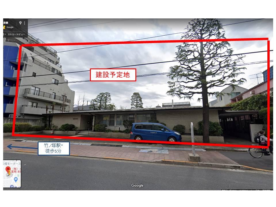 東武スカイツリーライン線「竹ノ塚駅」から徒歩5分。駅近・中央通り沿いの新築計画。(5階建)